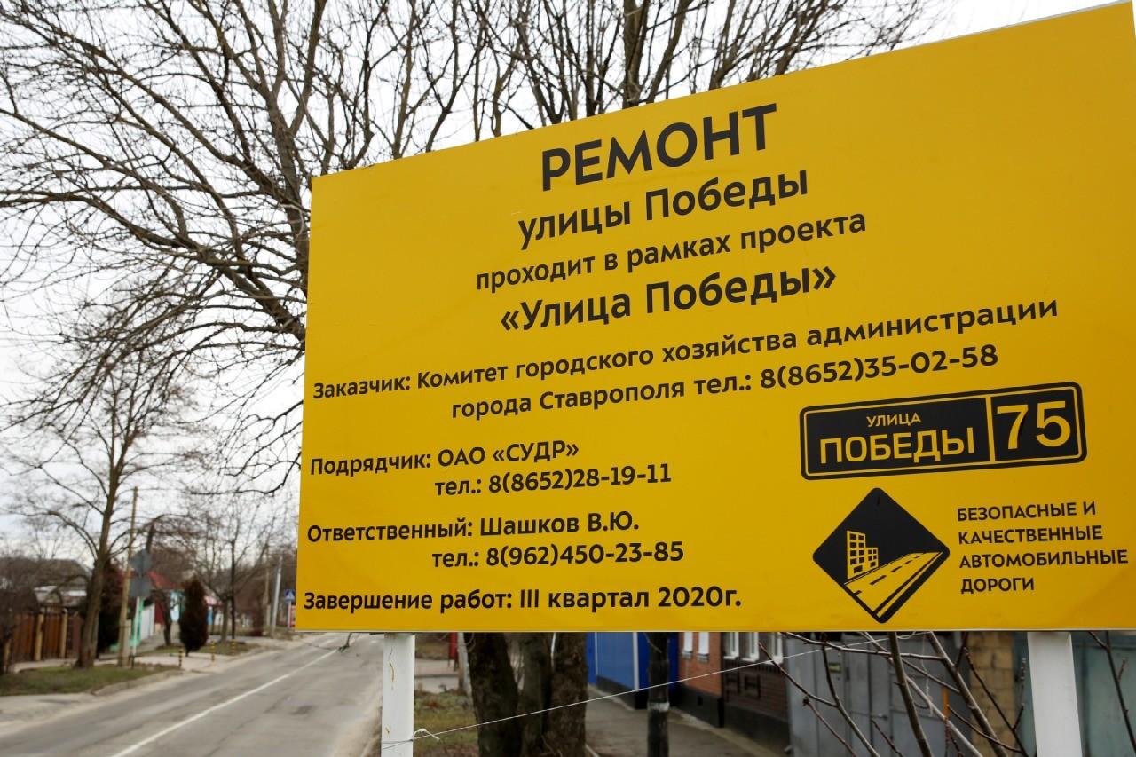 Россия начала асфальтировать дороги к 75-летию Победы