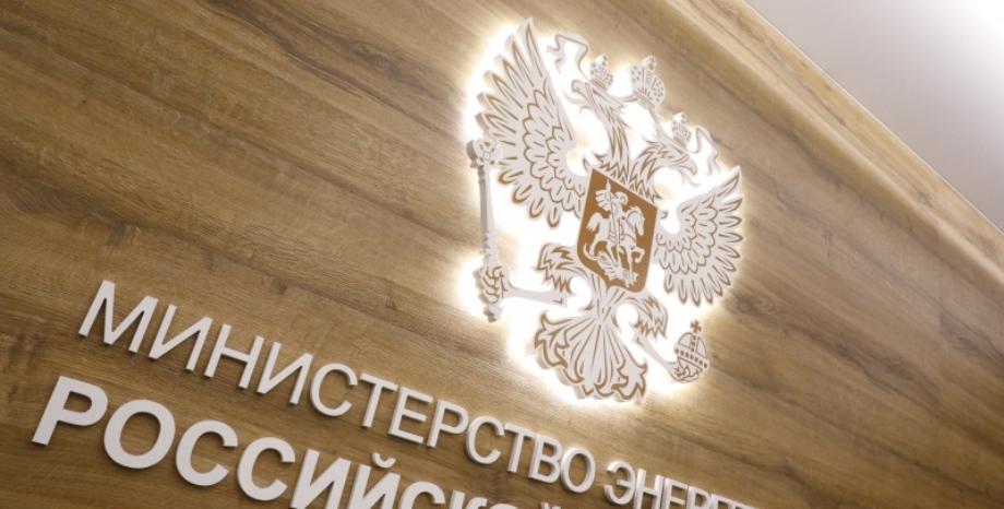 Министерство энергетики может ввести запрет на экспорт бензина
