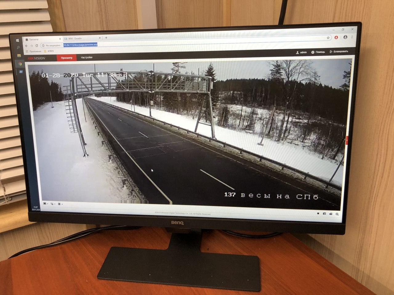 Вступают в силу правила движения грузовиков в зоне АВГК