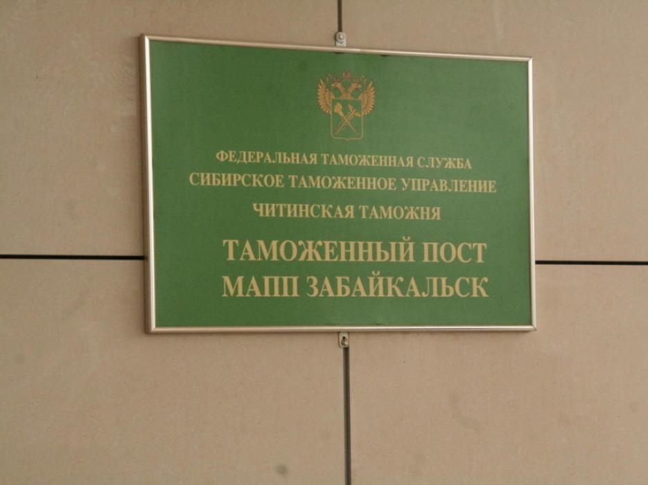 Забайкальский край просит модернизировать два пункта пропуска на границе с Китаем