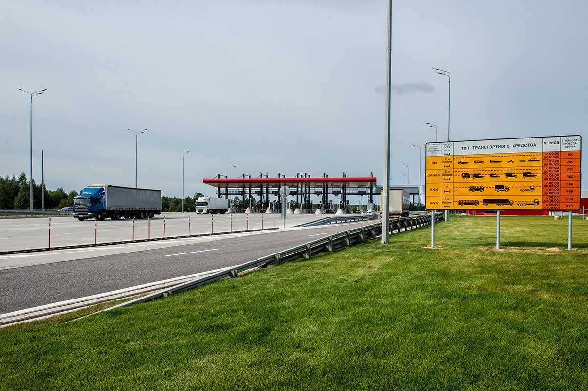 Стали известны размеры штрафа за бесплатный проезд по платной дороге