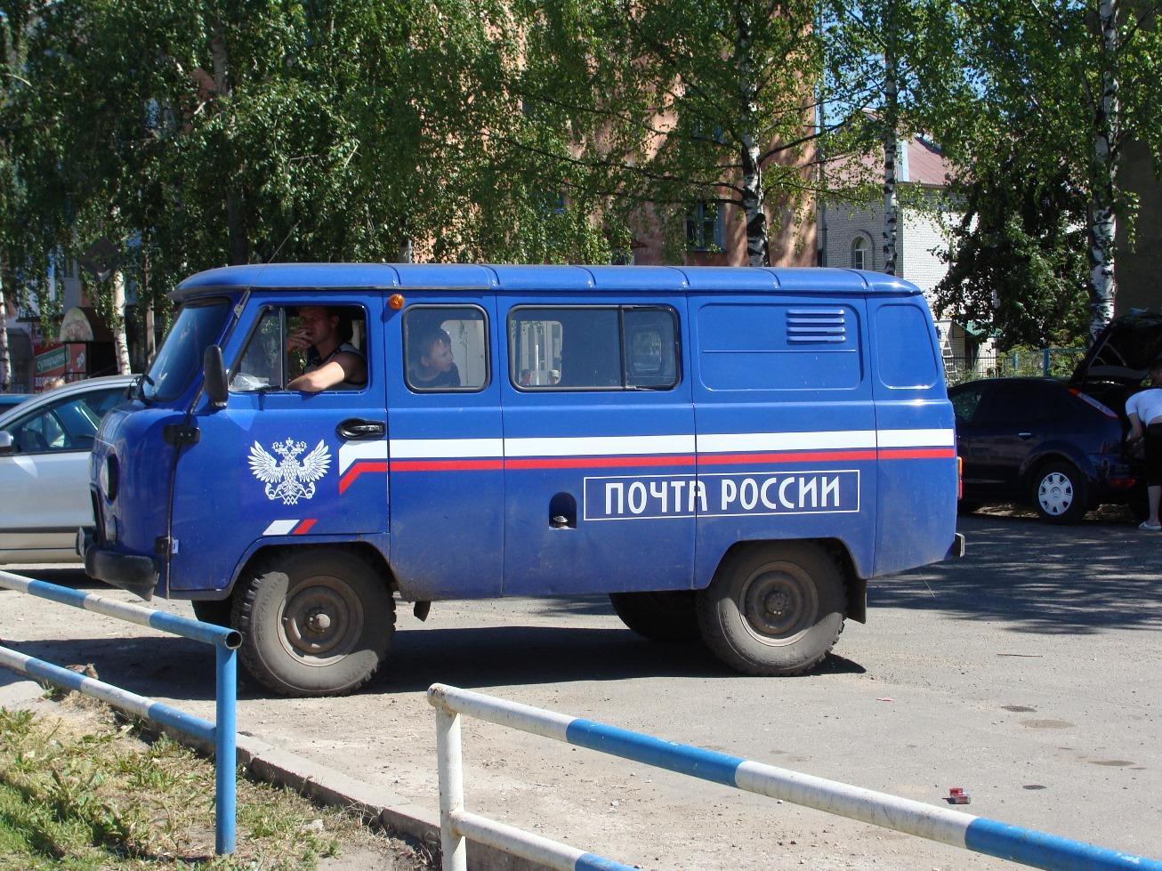 С 15 ноября «Почта России» ускорит доставку посылок