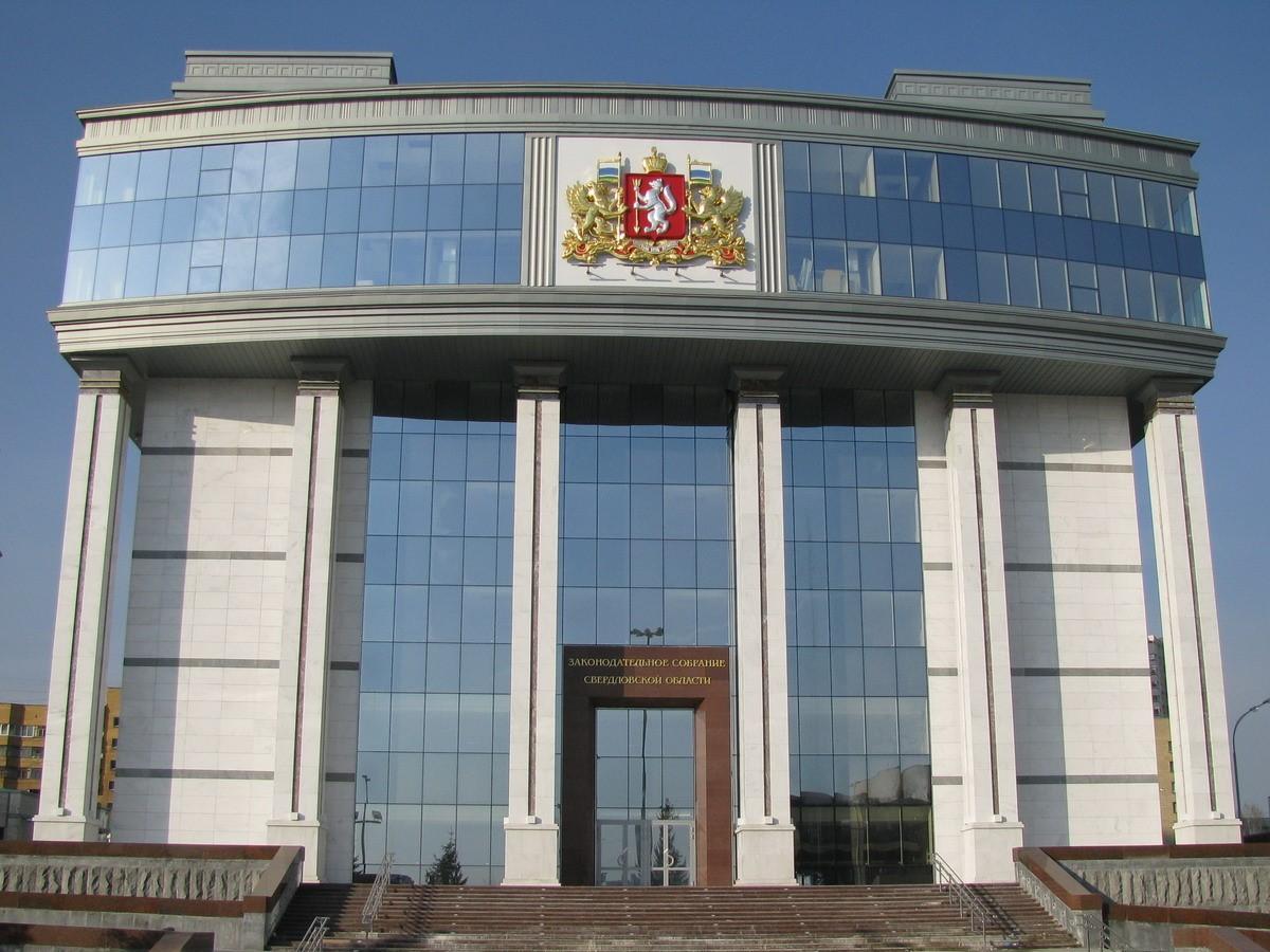 В Свердловской области введут льготы по уплате транспортного налога