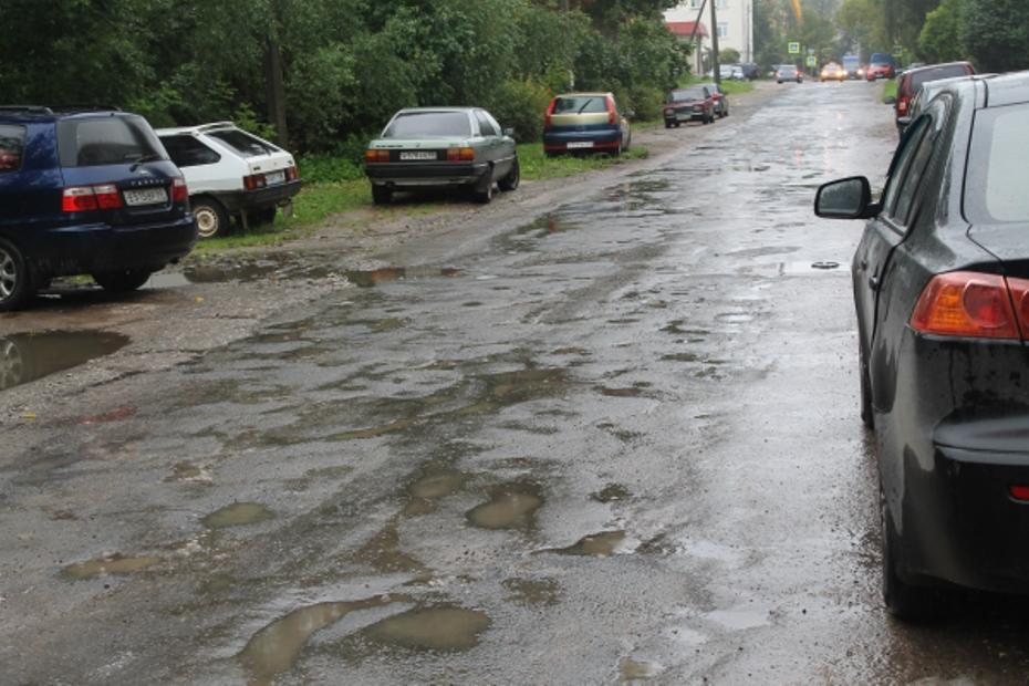 Транспортный налог в Псковской области в 2020 году вырастет в 1,2 раза