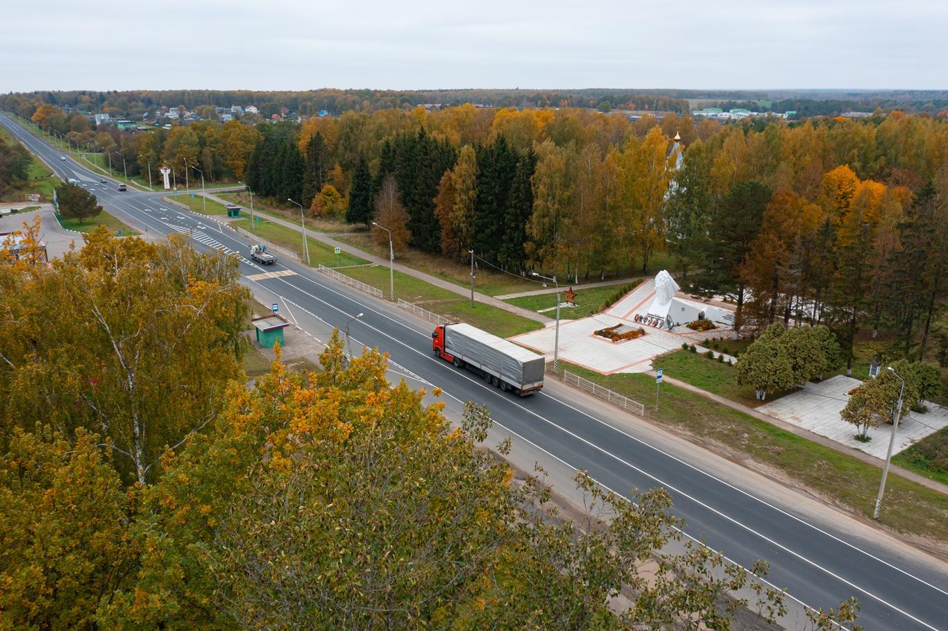Суперсевис «Безбумажные перевозки пассажиров и грузов» заработает в 2022 году