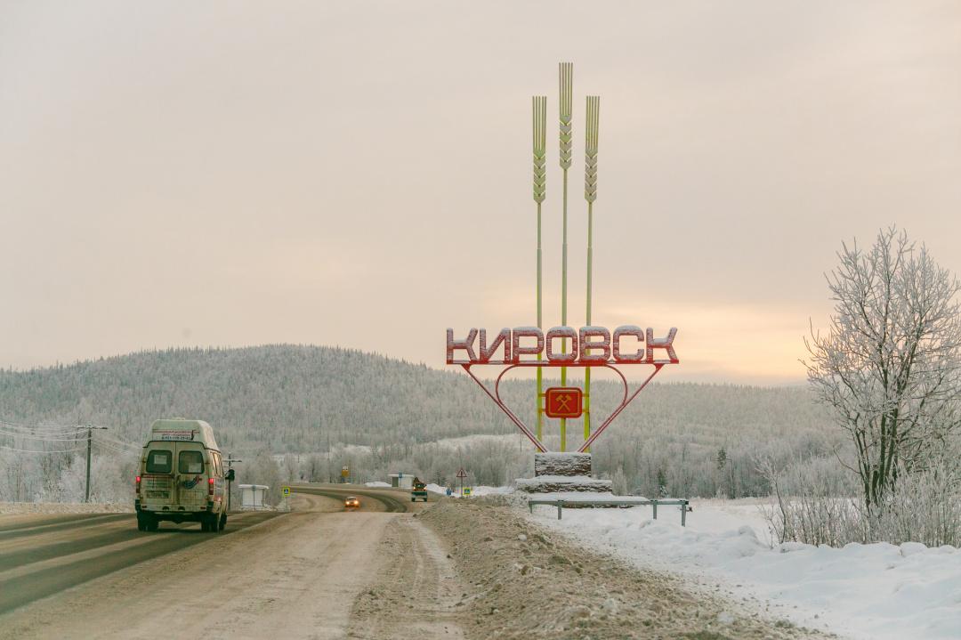 С 16 января полностью открыли въезд в Апатиты и Кировск Мурманской области