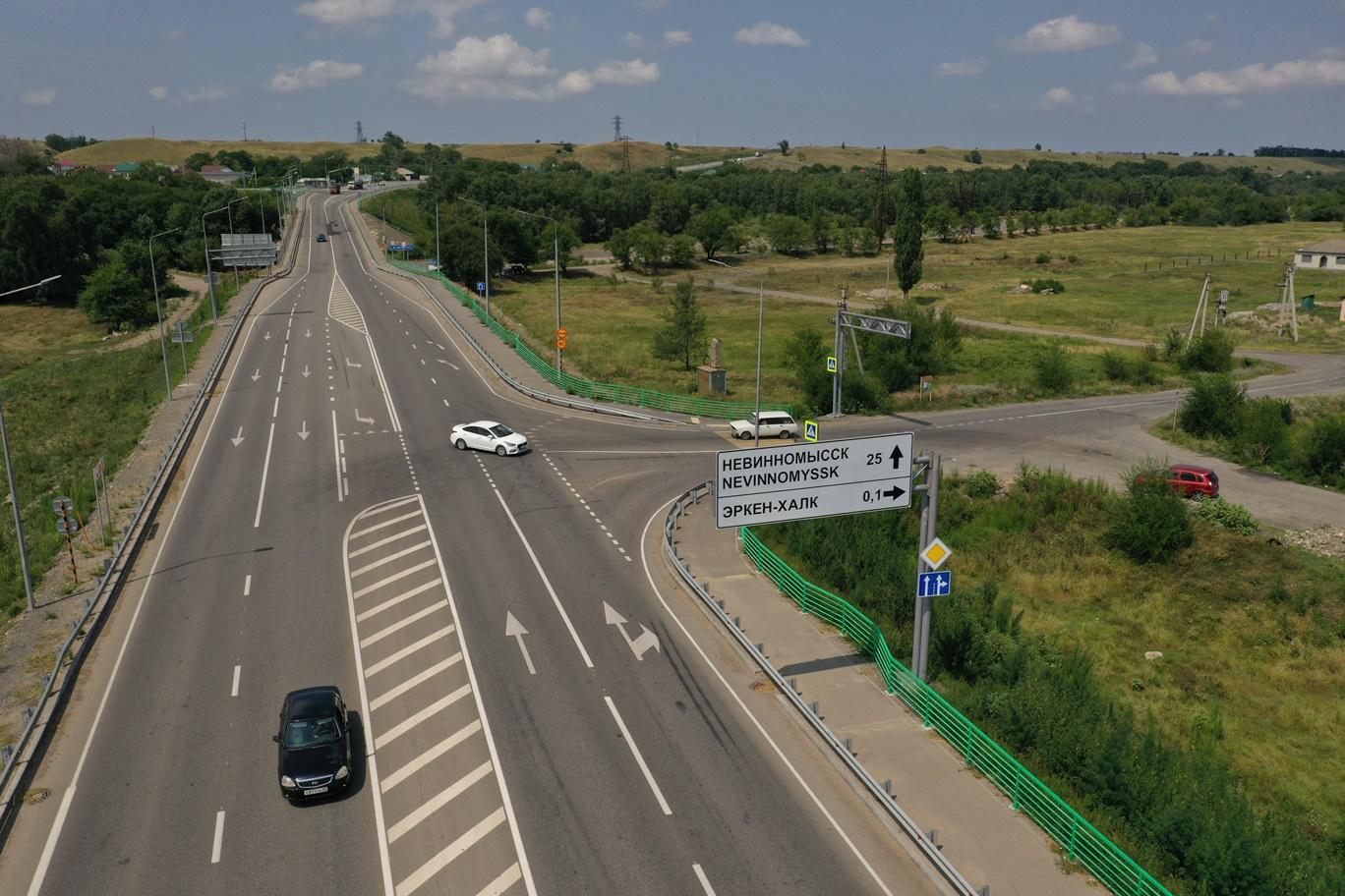 В Карачаево-Черкесии расширили еще 11 км федеральных трасс