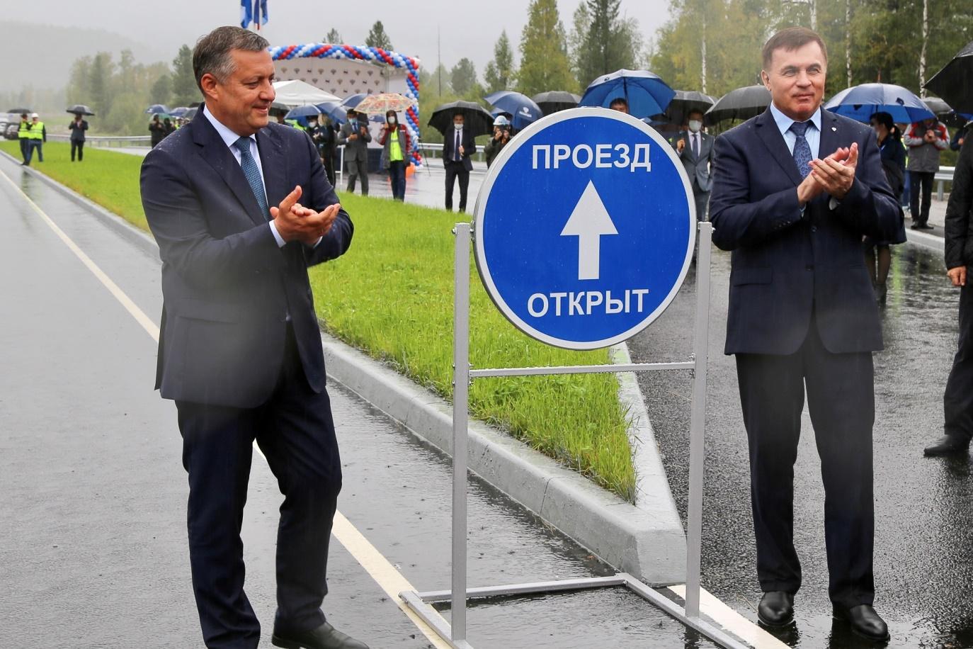 На трассе Р-258 «Байкал» открыли участок в обход «тещиного языка»