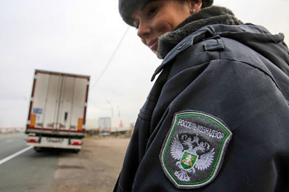 Россельхознадзор получил доступ к отслеживанию перевозок «санкционки»