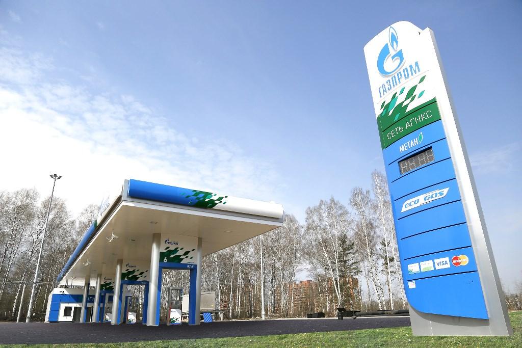 В Алтайском крае построят четыре газозаправочные станции