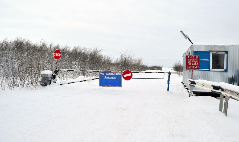В ЯНАО закрыли последнюю зимнюю дорогу