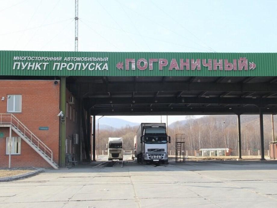 Два пограничных перехода в Приморье реконструируют в 2023 году