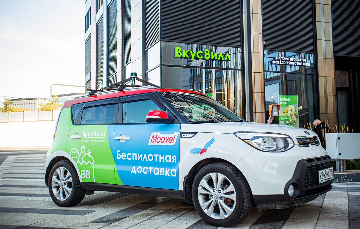 «ВкусВилл» тестирует в Москве доставку продуктов с помощью беспилотника