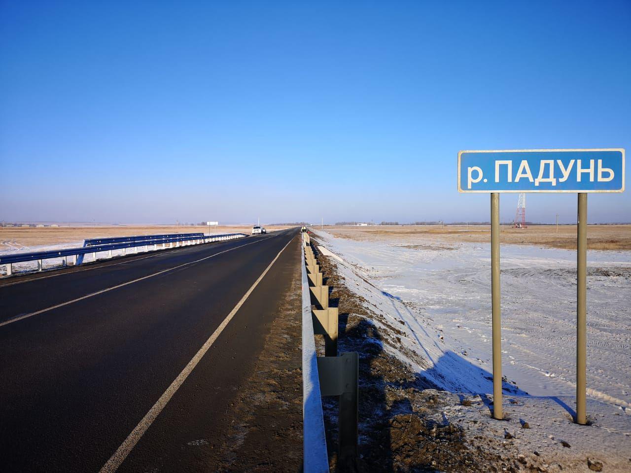На подъезде к Тюмени капитально отремонтировали мост через Падунь