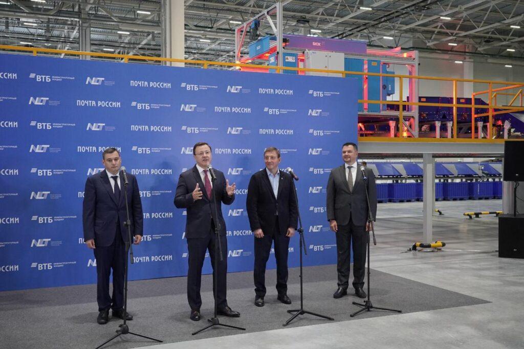«Почта России» открыла еще один логистический центр — в Самаре