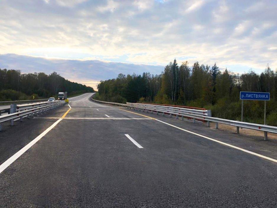В Красноярском крае отремонтировали мост через Листвянку