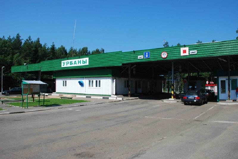 После реконструкции пропускная способность пункта пропуска «Урбаны» на белорусско-латвийской границе увеличится почти в 4 раза