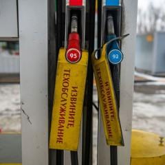 ФАС проверит рост цен на бензин в Хабаровском крае
