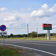 Беларусь увеличит срок транзита для российских перевозчиков