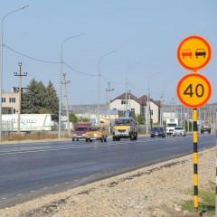 Подъезд к Черкесску расширили до четырех полос