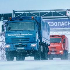 Минтранс подготовил проект новых Правил перевозок грузов автотранспортом