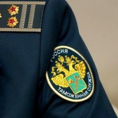 ФТС РФ снизила объем перечислений в бюджет