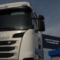 Scania открывает еще три авторизованных центра техники с пробегом в России