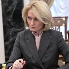 Вице-премьер РФ Виктория Абрамченко