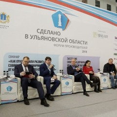 В Чехии начал работу торгово-логистический хаб Ульяновской области