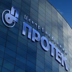 В Казани построят логистический центр для фармпродукции