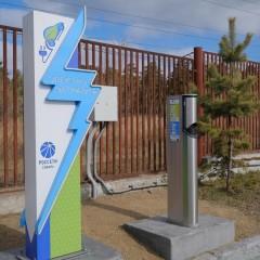 «Россети» планируют в 5 раз расширить сеть электрозаправок в СФО и ДФО
