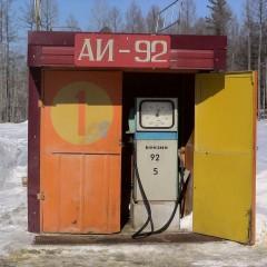 Цена бензина АИ-92 на бирже пробила рекордный максимум