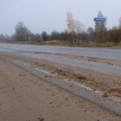 В Калужской области весенние ограничения вводятся с 22 марта