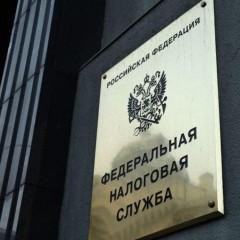 В Северной Осетии введут налоговый режим для «самозанятых»