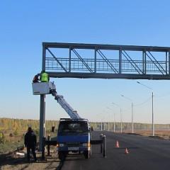 В Красноярском крае начал работу первый автоматический пункт весового контроля