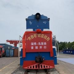 Открылось грузовое ж/д сообщение между Китаем и Ульяновской областью