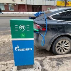 В Москве установят 200 зарядных станций для электромобилей