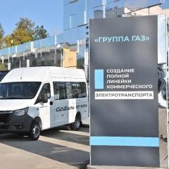 «Группа ГАЗ» разработает образцы двигателя на водороде в 2021 году