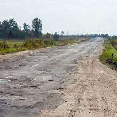 Утвержден проект реконструкции дороги «Ванино – Советская Гавань»
