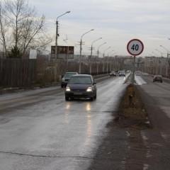 На мостах Абакана скорость движения ограничили до 40 км/ч