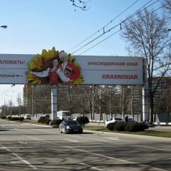 В Краснодаре на базе маслокомбината планируют создать промышленный парк