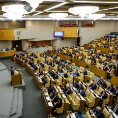 Заседание Государственной Думы фото