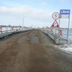 В Астраханской области построят мост через реку Кигач
