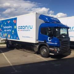В конце октября в Татарстане откроется сортировочный центр Ozon для продвижения местных производителей