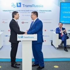 «ГЛОНАСС» присоединился к ассоциации «Цифровой транспорт и логистика»