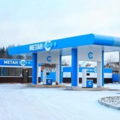 В Пермском крае до 2022 года построят 18 газозаправочных станций