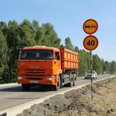 В Новосибирской области в 2021 году отремонтируют на 50% больше дорог