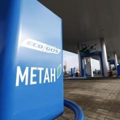 Утверждено двукратное увеличение субсидии на перевод автомобилей на газ
