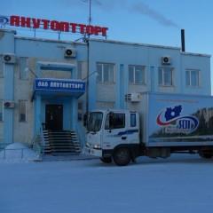 В Якутии построят логистический центр для хранения овощей и фруктов