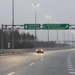 «Автодор» начал проектировать обход Твери на трассе М-11 «Нева»